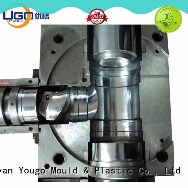 Yougo industrial mould factory building