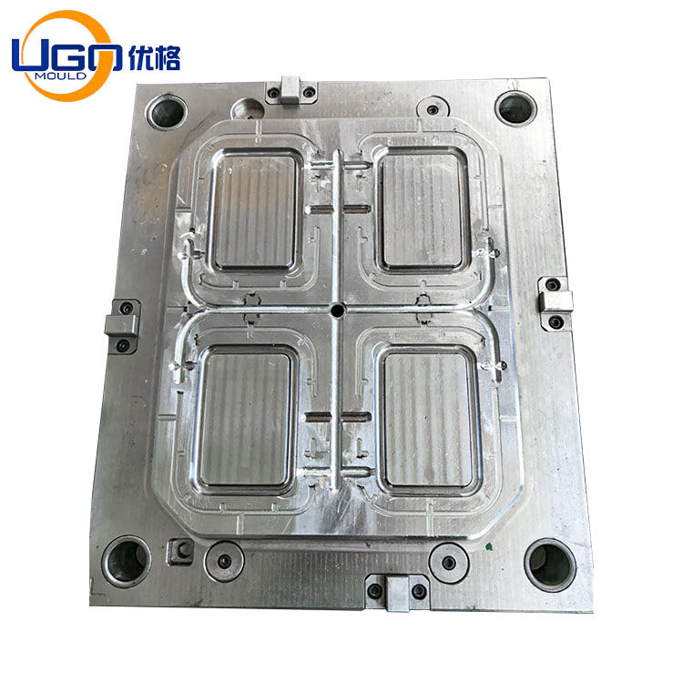 Container Mould