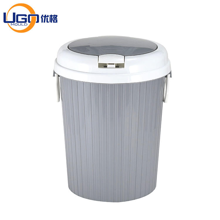 Dustbin Mould