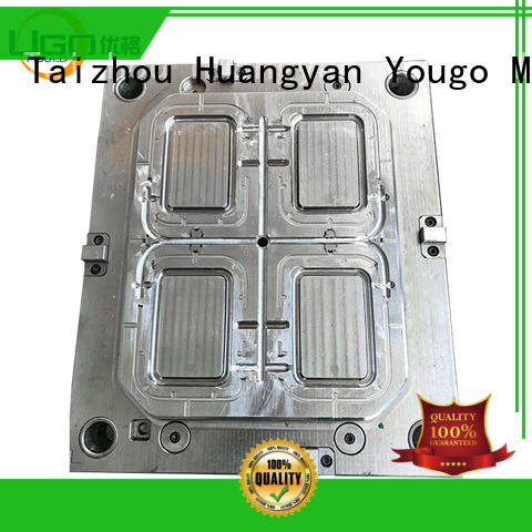 Wholesale commodity mould manufacturers daily