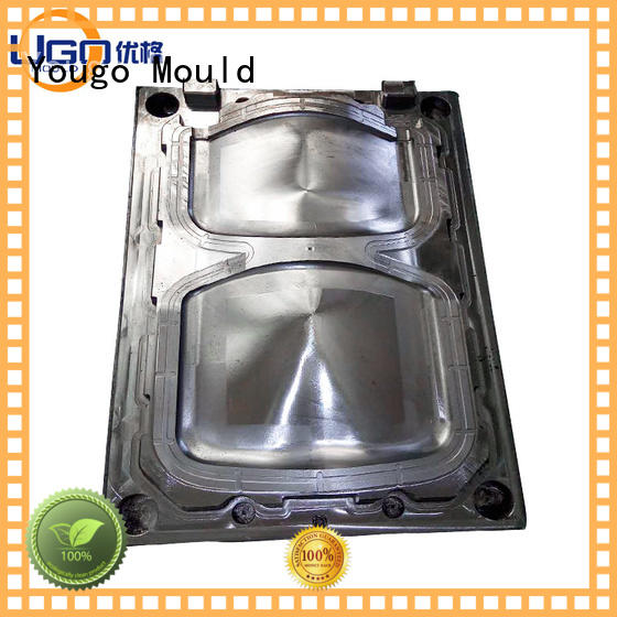 Yougo New commodity mould company office