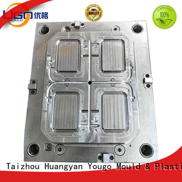 Yougo commodity mould manufacturers domestic