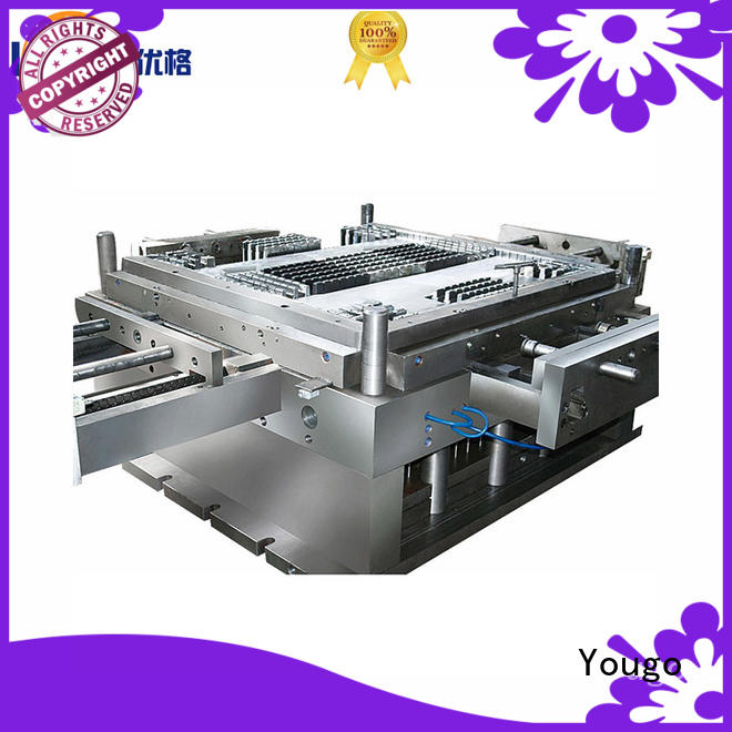 Yougo industrial mould supply engineering