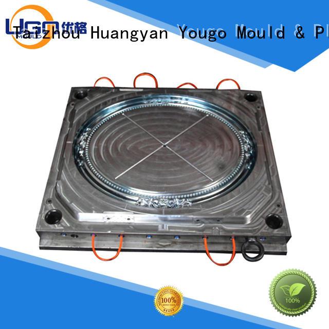 Yougo commodity mold factory daily