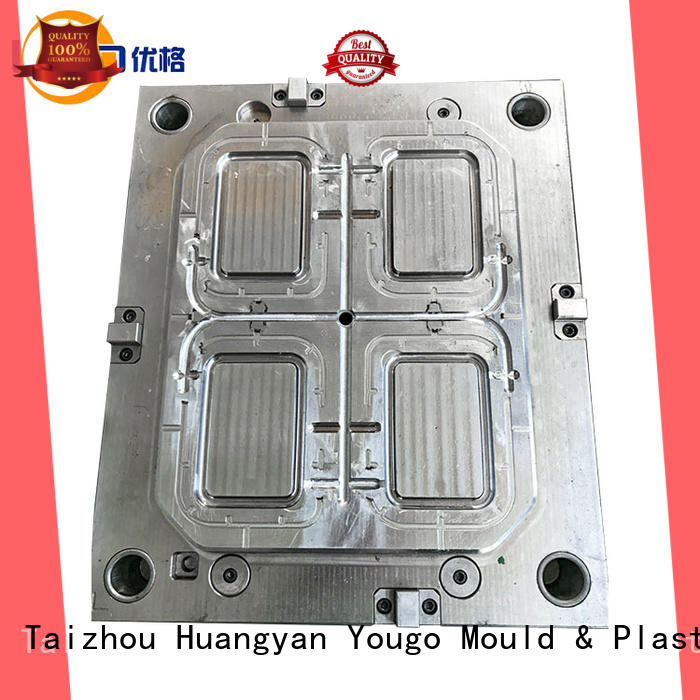 High-quality commodity mould company for house