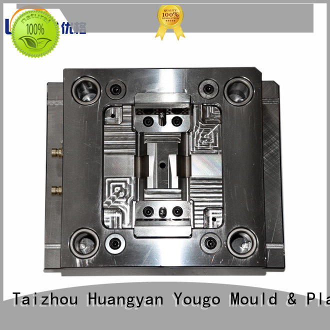 Yougo New precision mould suppliers electronic