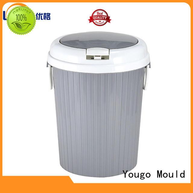 Yougo commodity mold company kitchen