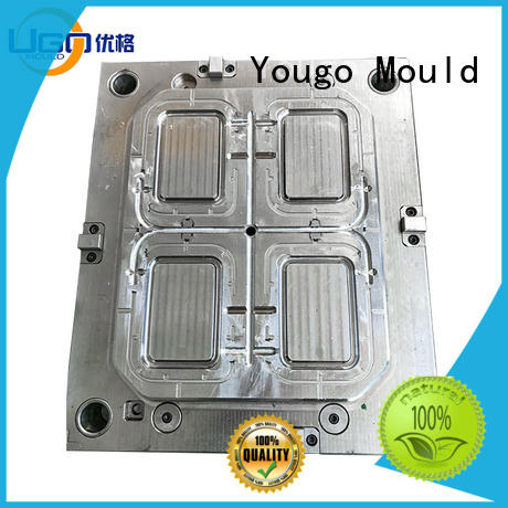 Yougo Best commodity mould suppliers daily