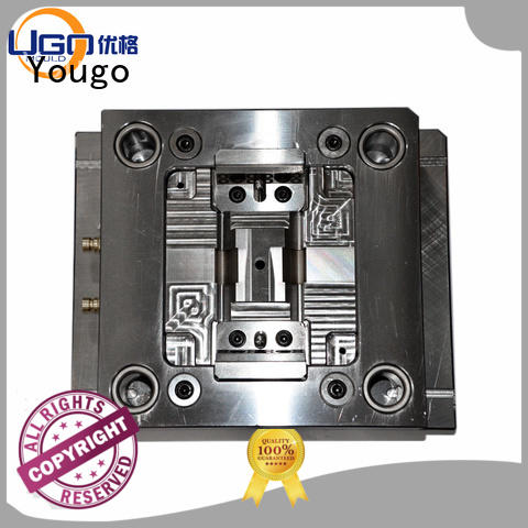 High-quality high precision mold supply