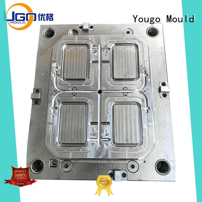 New commodity mold factory commodity