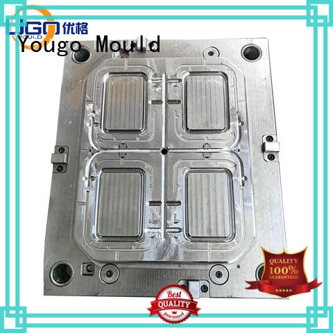 Yougo High-quality commodity mould supply daily