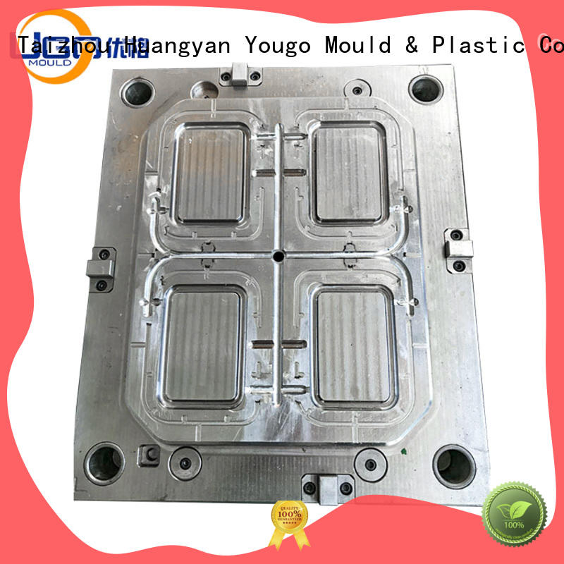 Custom commodity mold factory commodity