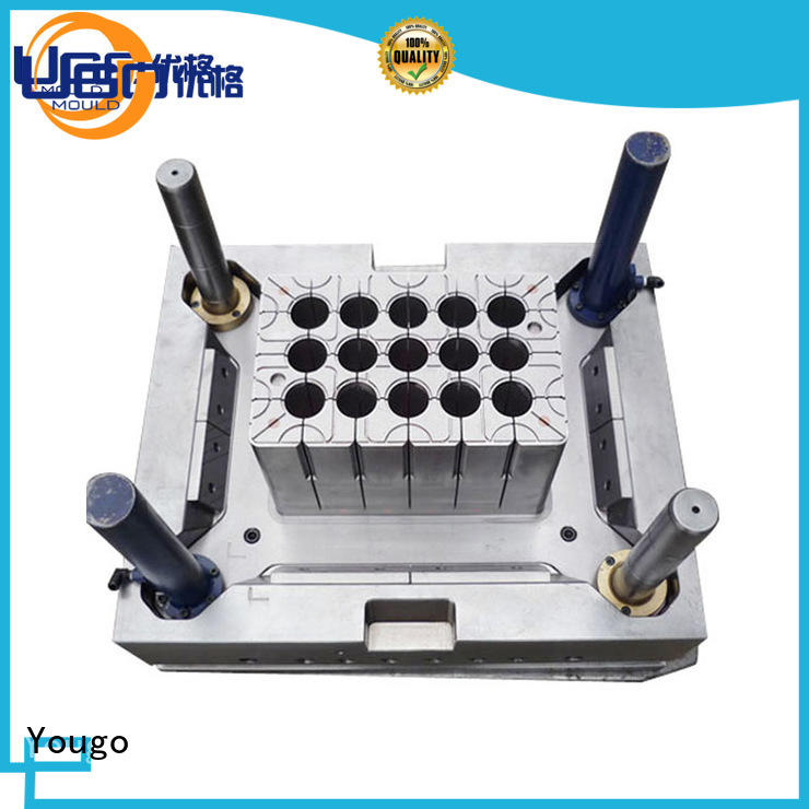 Yougo New commodity mold factory indoor