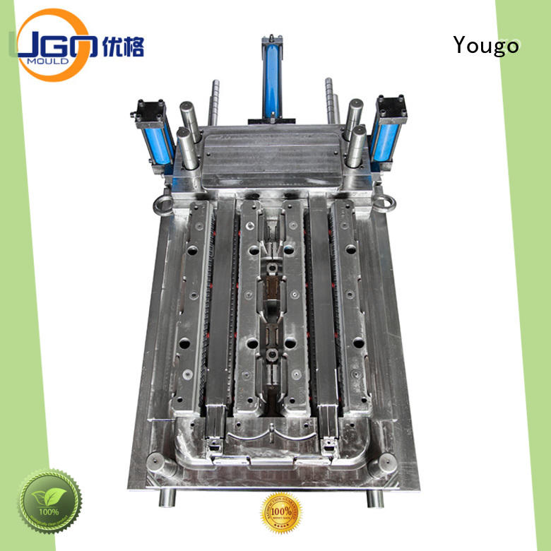 Yougo commodity mould factory domestic