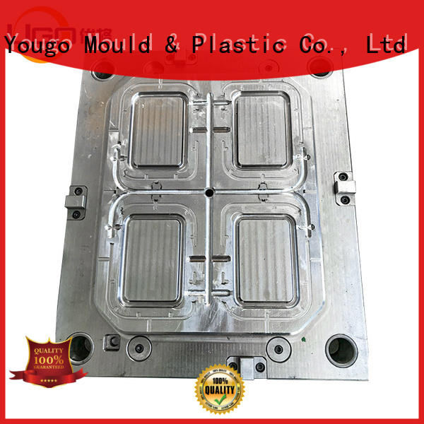Yougo Custom commodity mold suppliers daily