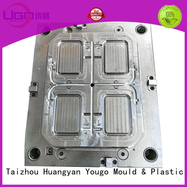 Yougo Wholesale commodity mould suppliers office
