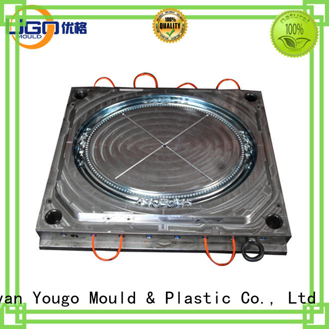 Yougo Custom commodity mould factory for home