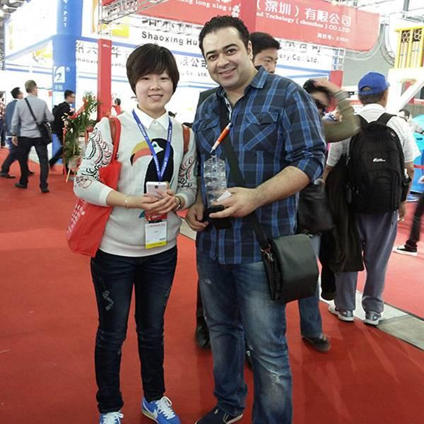 Yougo Exhibition