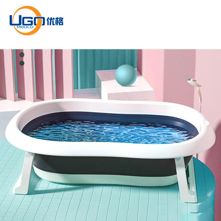 Folding bathtub