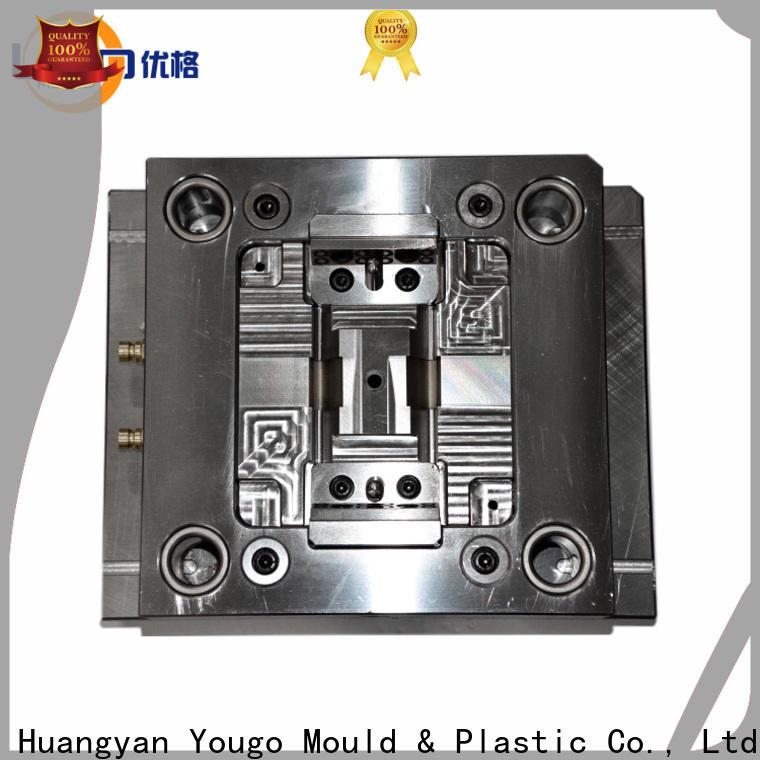 Yougo Custom precision moulds supply
