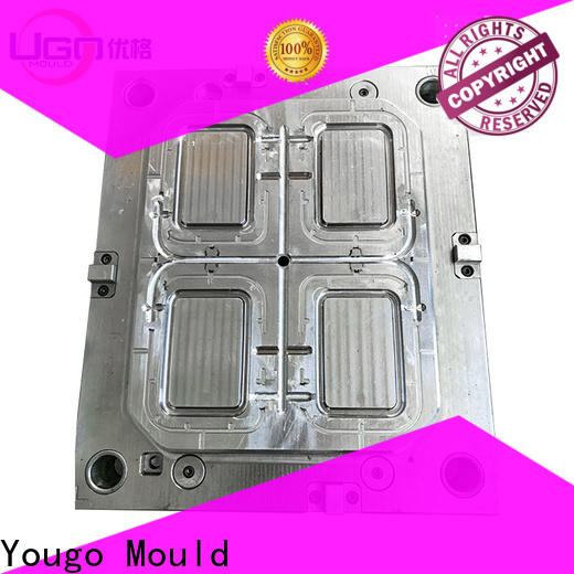 Yougo commodity mold factory kitchen
