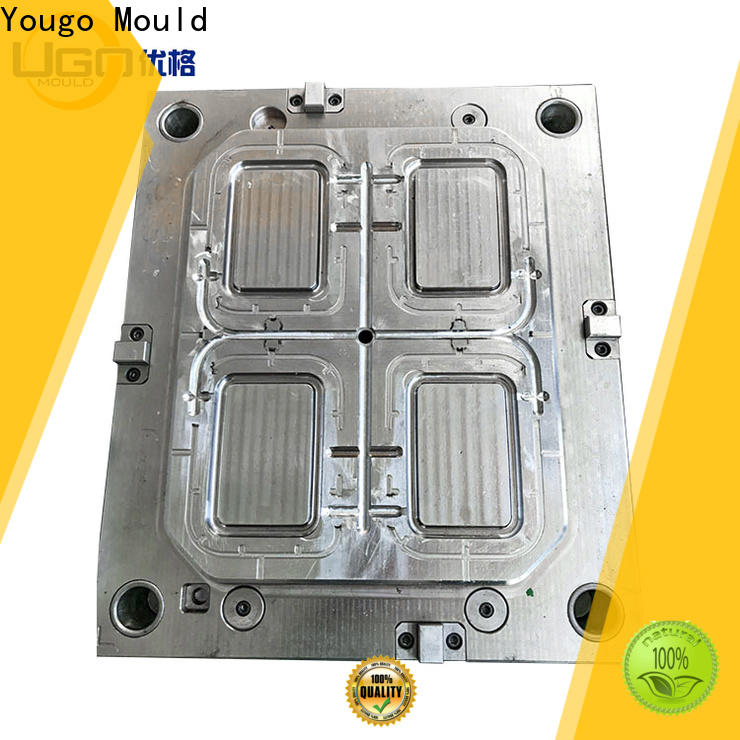 High-quality commodity mould manufacturers daily