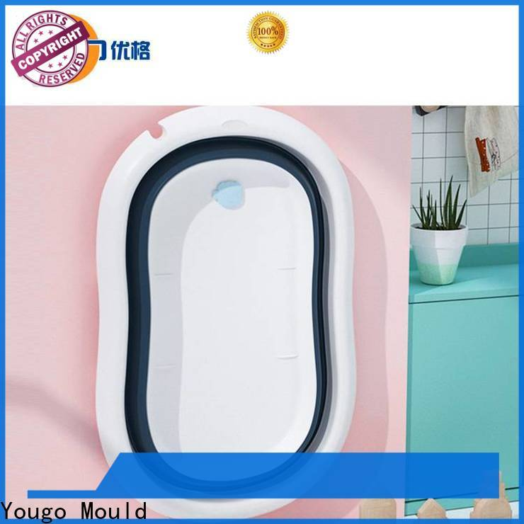 Yougo High-quality plastic products factory industrial