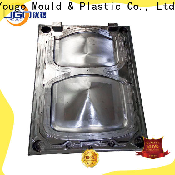 commodity mould for business domestic