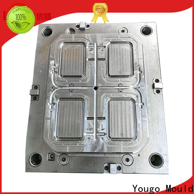 Yougo commodity mould suppliers commodity