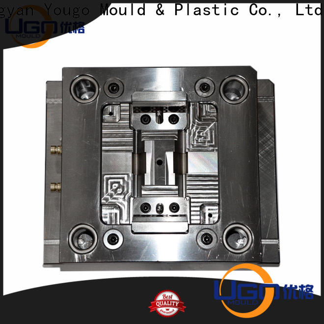 Yougo high precision mold manufacturers home appliance