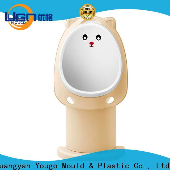 Yougo plastic products for sale industrial
