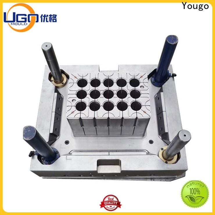 Yougo commodity mold supply commodity