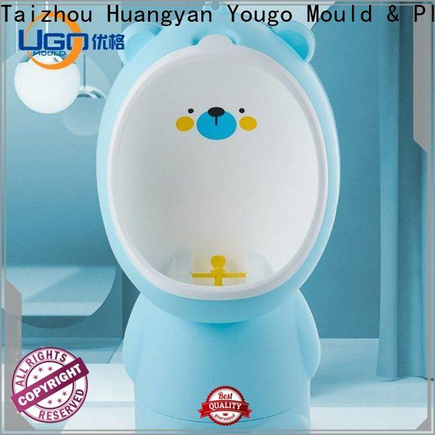 Yougo Latest plastic products supply industrial