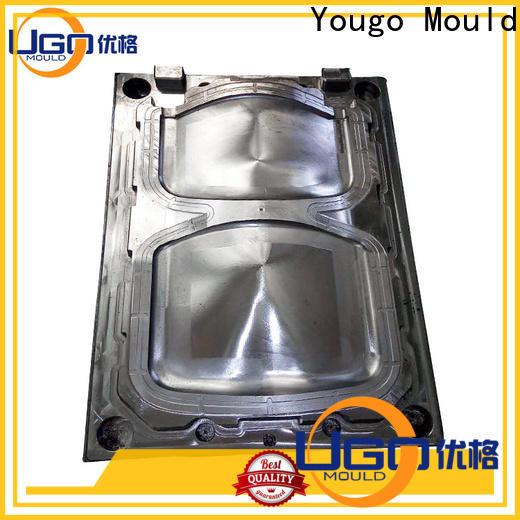Yougo New commodity mold company office