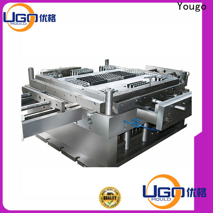 Yougo industrial moulds supply engineering