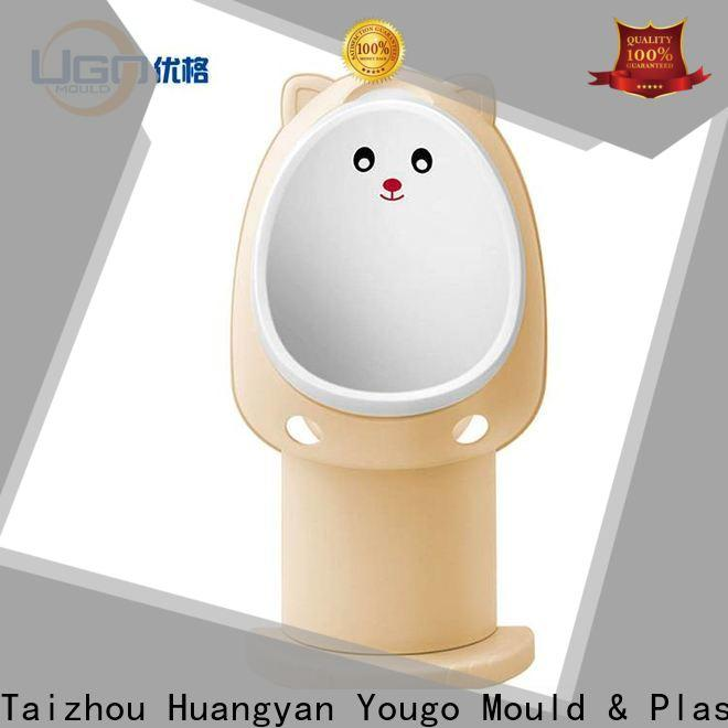 Yougo plastic molded products company dustbin