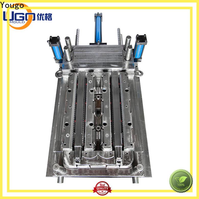 Yougo commodity mold company commodity