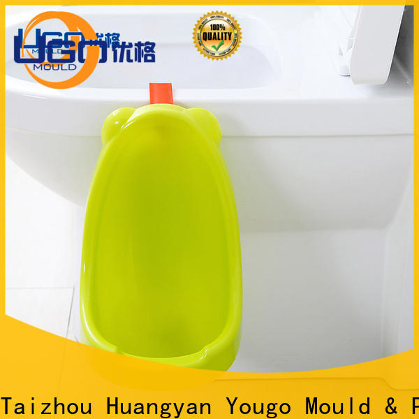 Yougo Top plastic molded products factory home