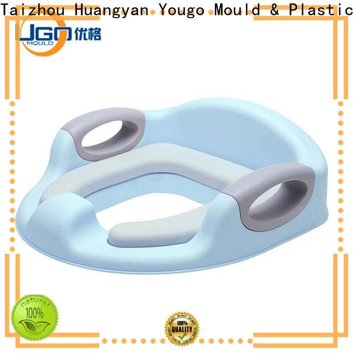 Yougo plastic products supply daily