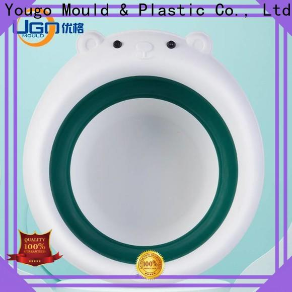 Yougo plastic products factory daily