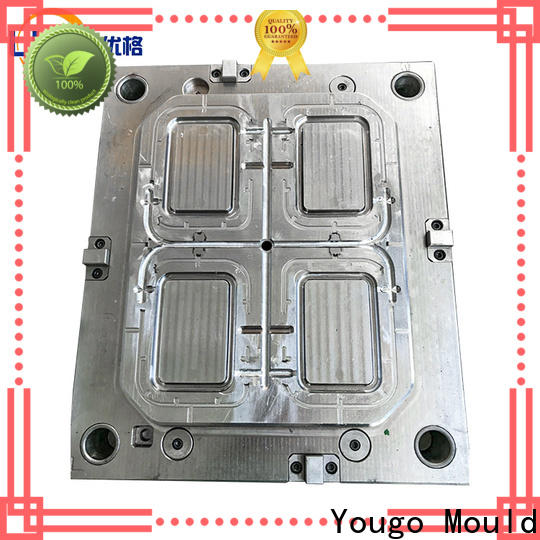 Yougo commodity mold factory indoor