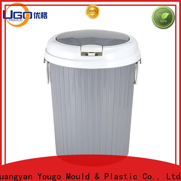 New commodity mould for sale daily