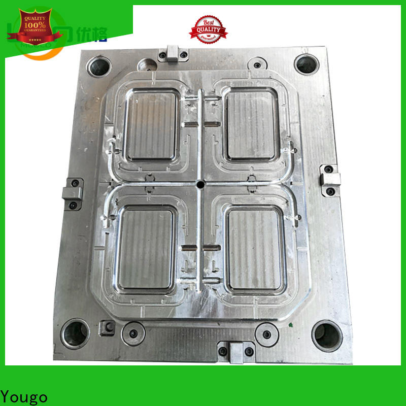 New commodity mould for business kitchen