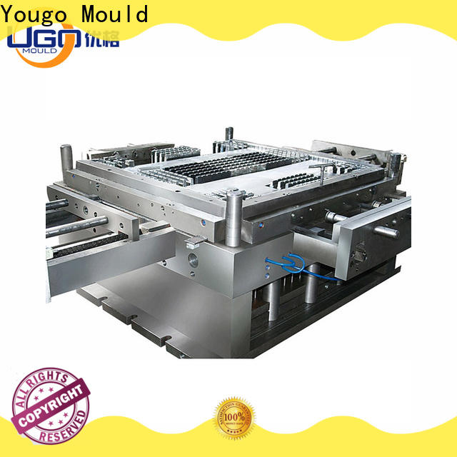 Yougo industrial moulds manufacturers engineering