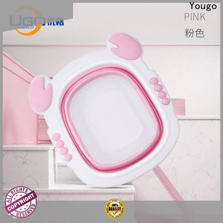 Yougo plastic products for sale home