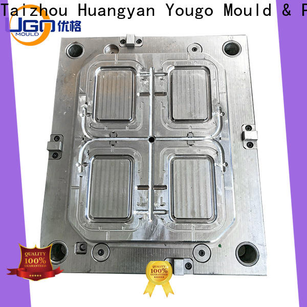 Yougo commodity mould manufacturers daily