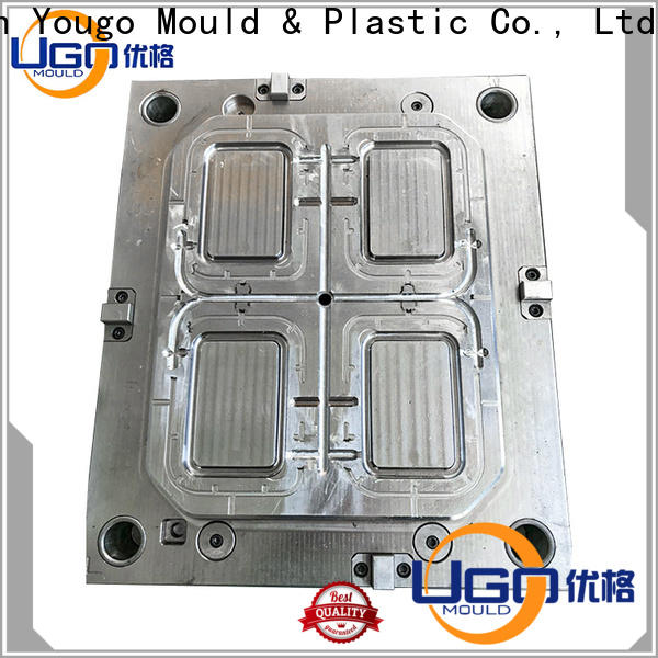 New commodity mold suppliers office