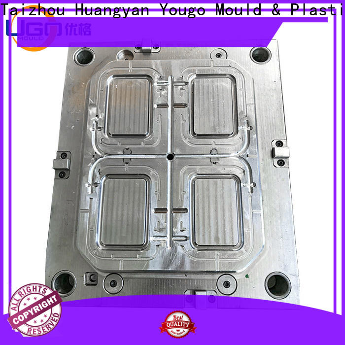 Yougo Latest commodity mould factory for home