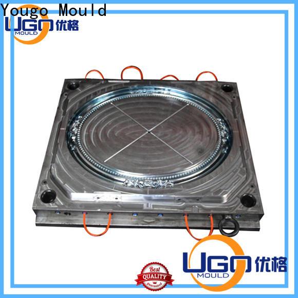 Yougo commodity mold factory kitchen