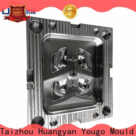 Yougo industrial molds factory engineering